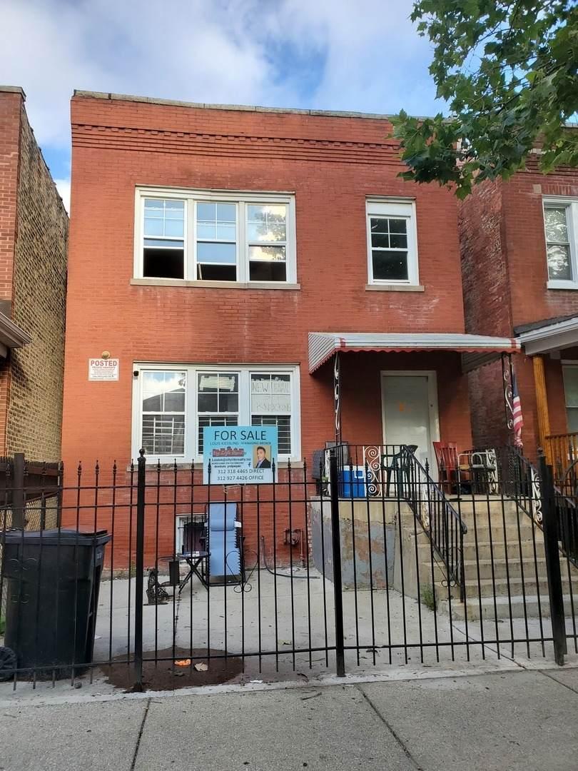 1236 Harding Avenue - Photo 1