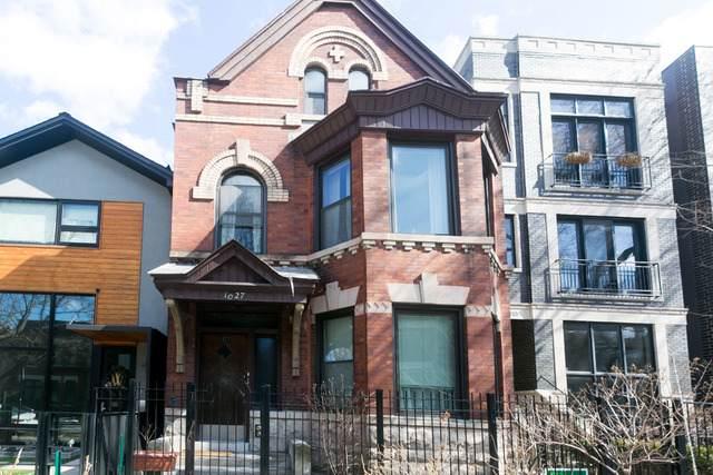 1027 Honore Street - Photo 1
