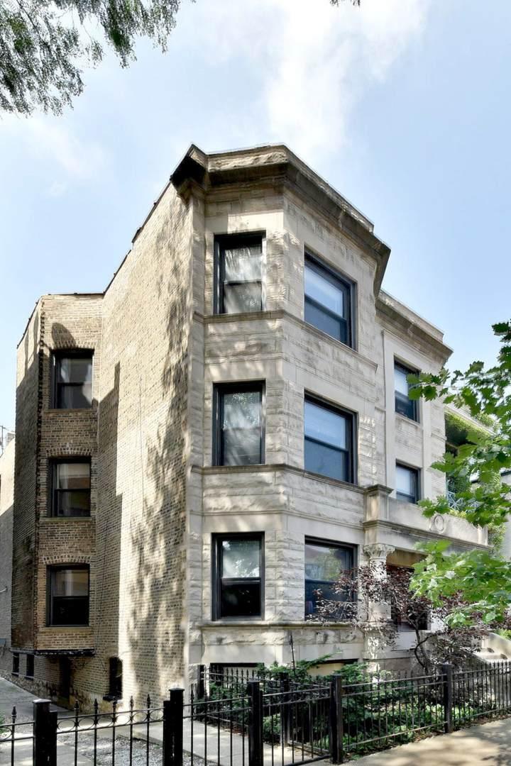 3308 Clifton Avenue - Photo 1