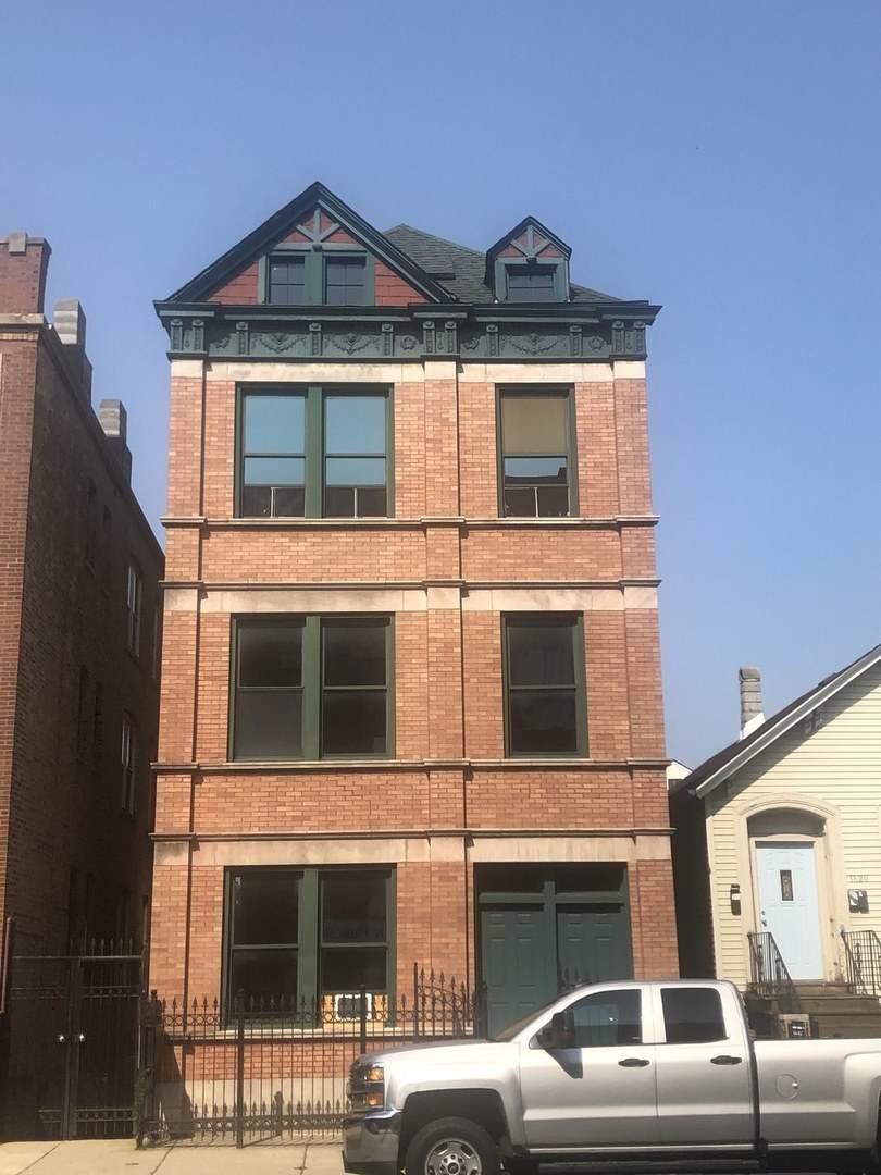 1622 Allport Street - Photo 1