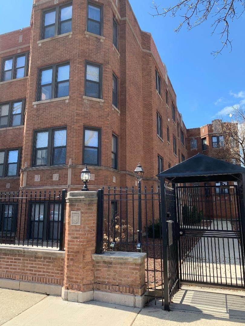 1616 Harding Avenue - Photo 1