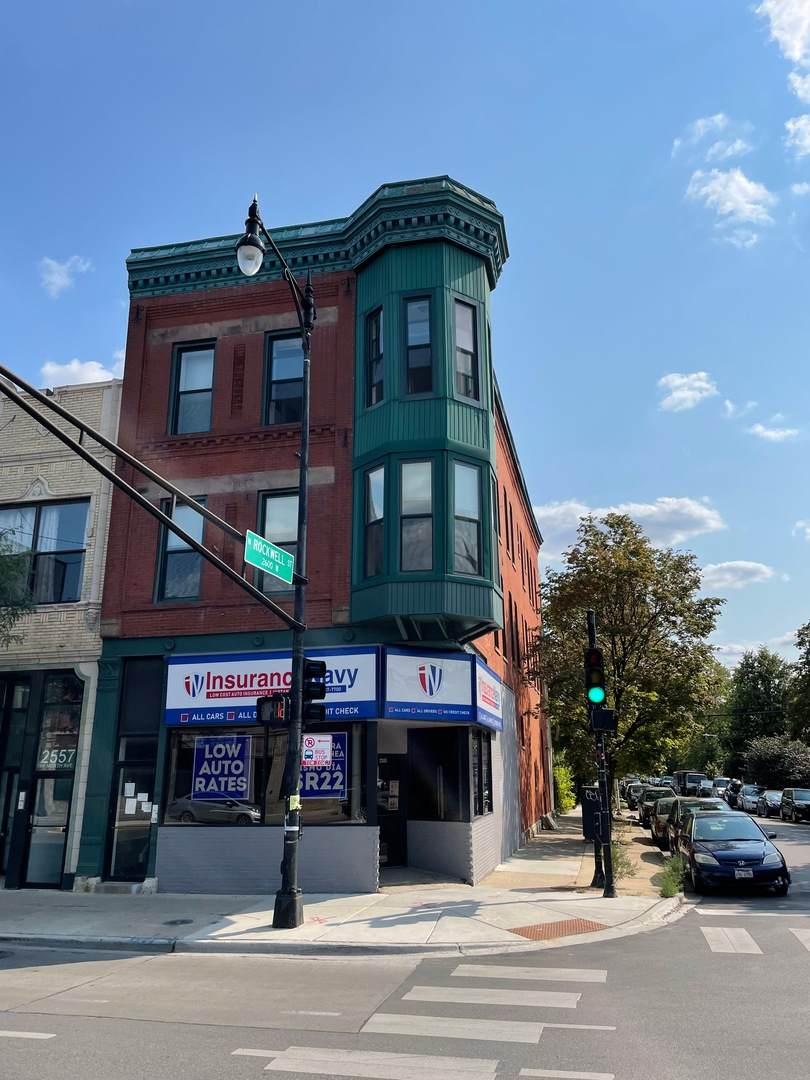 2559 North Avenue - Photo 1