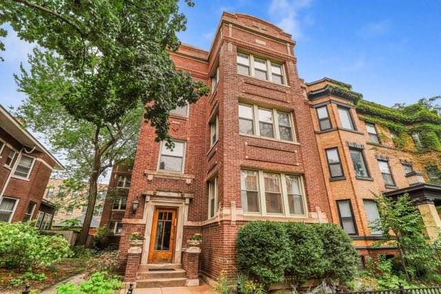 1438 W Summerdale Avenue #1, Chicago, IL 60640 (MLS #11255782) :: Lux Home Chicago