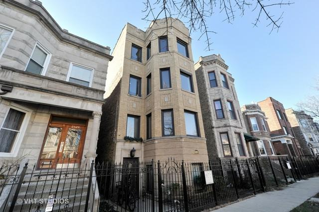 2531 W Cortez Street #2, Chicago, IL 60622 (MLS #09817250) :: Property Consultants Realty