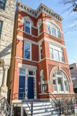 2114 W Potomac Avenue #1, Chicago, IL 60622 (MLS #09879219) :: The Perotti Group
