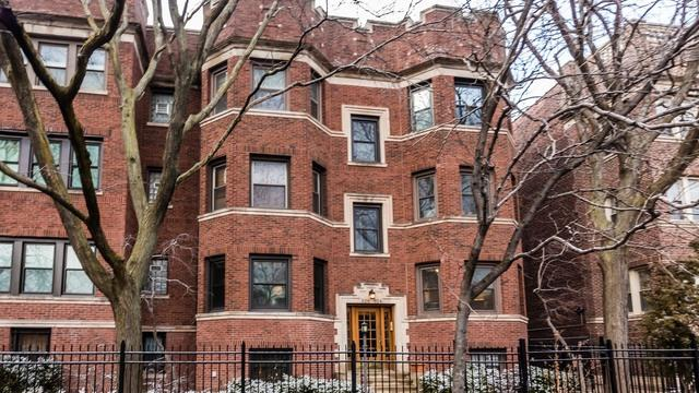 924 W Buena Avenue #1, Chicago, IL 60613 (MLS #09884508) :: The Jacobs Group