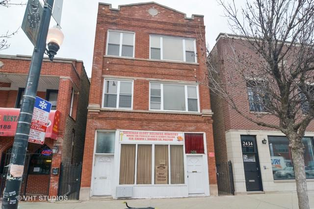 2436 Division Street, Chicago, IL 60622 (MLS #09890187) :: Property Consultants Realty