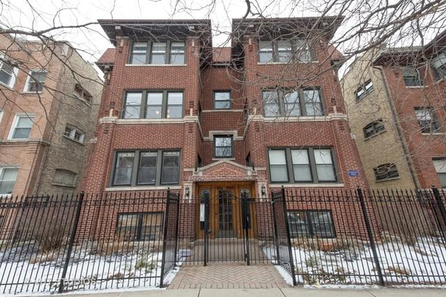 934 W Agatite Avenue #2, Chicago, IL 60640 (MLS #09891098) :: Littlefield Group