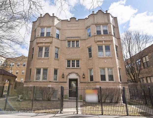 5011 N Wolcott Avenue 2N, Chicago, IL 60640 (MLS #09893552) :: Domain Realty