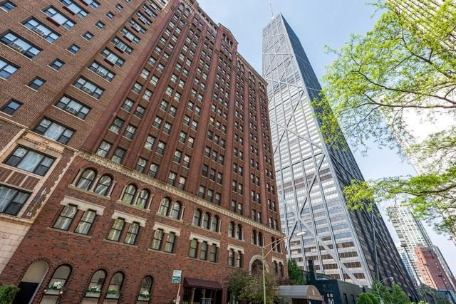 201 E Delaware Place #1511, Chicago, IL 60611 (MLS #09969273) :: The Dena Furlow Team - Keller Williams Realty