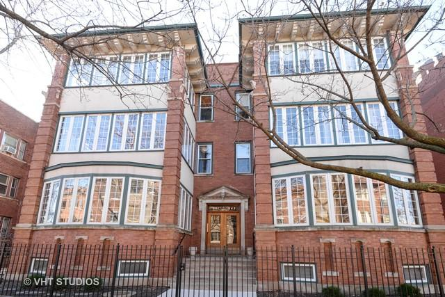 843 W Gunnison Street 1W, Chicago, IL 60640 (MLS #10153332) :: John Lyons Real Estate