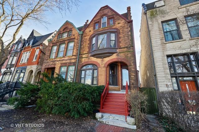 1339 E 50th Street, Chicago, IL 60615 (MLS #10309215) :: HomesForSale123.com