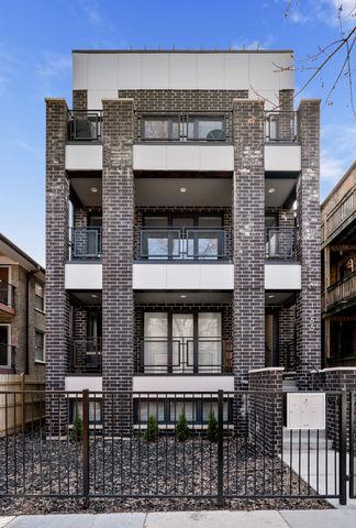 1355 W Winnemac Avenue #2, Chicago, IL 60640 (MLS #10333283) :: Property Consultants Realty