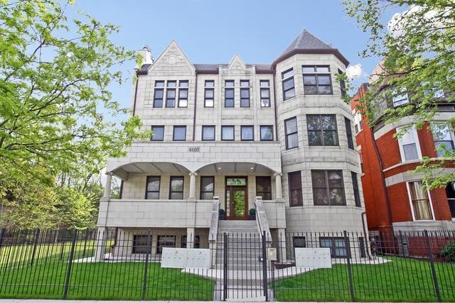 4105 S Drexel Boulevard S 1SR, Chicago, IL 60653 (MLS #10390396) :: Property Consultants Realty