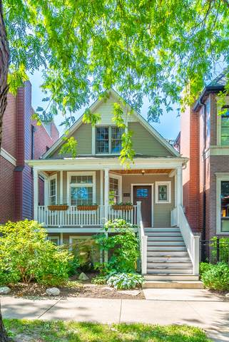 1935 W Fletcher Street, Chicago, IL 60657 (MLS #10427779) :: John Lyons Real Estate