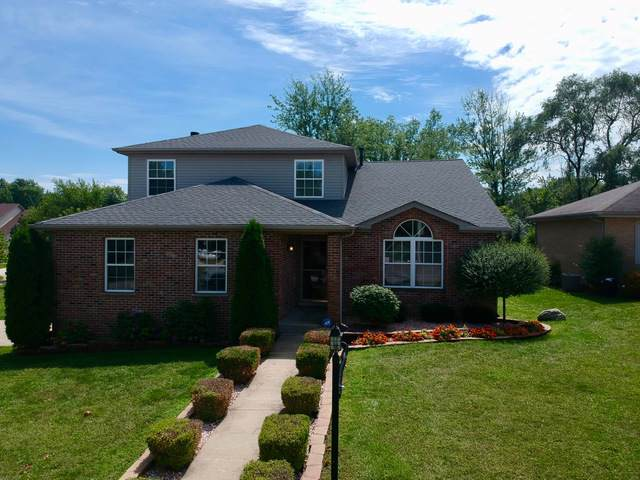 5401 Christopher Drive, Oak Forest, IL 60452 (MLS #10489398) :: Century 21 Affiliated