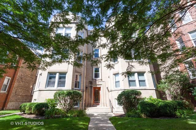 6052 Claremont Avenue - Photo 1