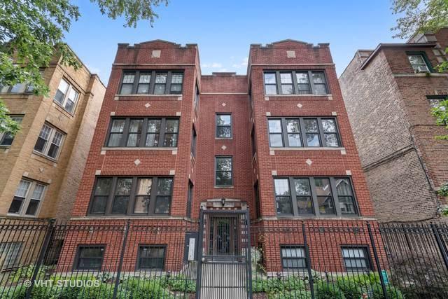 7313 N Honore Street 2N, Chicago, IL 60626 (MLS #10522065) :: Littlefield Group