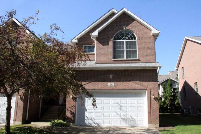 64 N Leslie Lane, Palatine, IL 60067 (MLS #10543348) :: The Perotti Group | Compass Real Estate