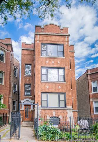1462 W Bryn Mawr Avenue #3, Chicago, IL 60660 (MLS #10551266) :: Baz Realty Network | Keller Williams Elite