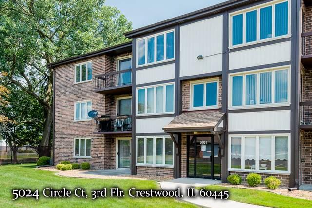 5024 Circle Court #1010, Crestwood, IL 60418 (MLS #10593280) :: John Lyons Real Estate