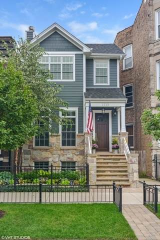 2225 W School Street, Chicago, IL 60618 (MLS #10615278) :: Property Consultants Realty