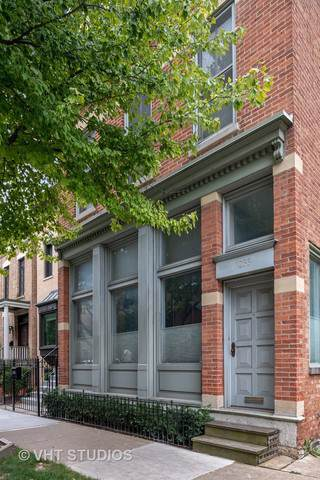 1255 W Webster Avenue, Chicago, IL 60614 (MLS #10615349) :: Property Consultants Realty