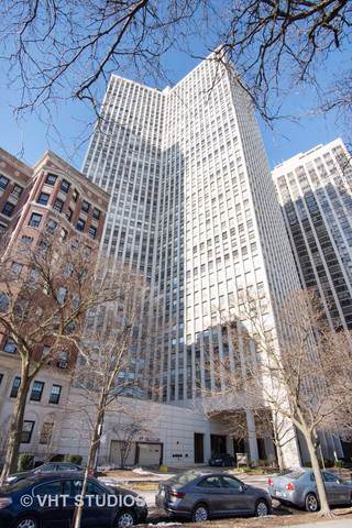 2626 N Lakeview Avenue #1702, Chicago, IL 60614 (MLS #10619514) :: The Wexler Group at Keller Williams Preferred Realty