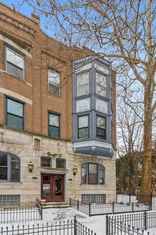 1045 W Belden Avenue 3B, Chicago, IL 60614 (MLS #10630903) :: Property Consultants Realty
