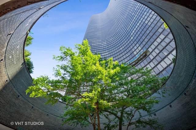 505 N Lake Shore Drive #1806, Chicago, IL 60611 (MLS #10792880) :: Angela Walker Homes Real Estate Group