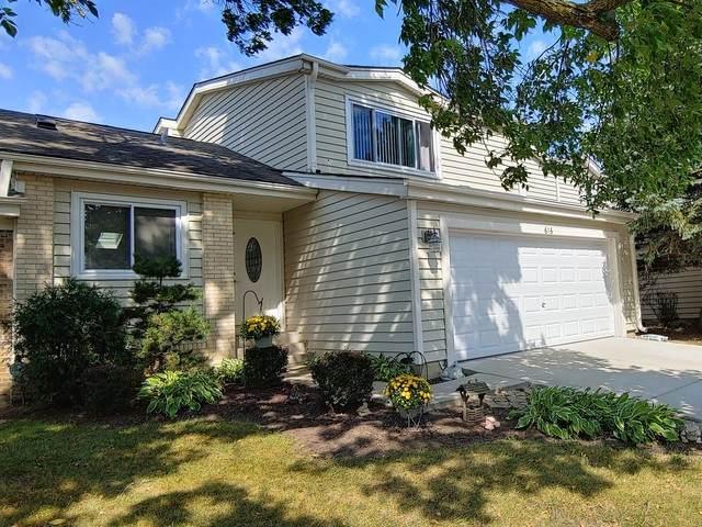616 Claridge Circle, Hoffman Estates, IL 60169 (MLS #10839368) :: John Lyons Real Estate