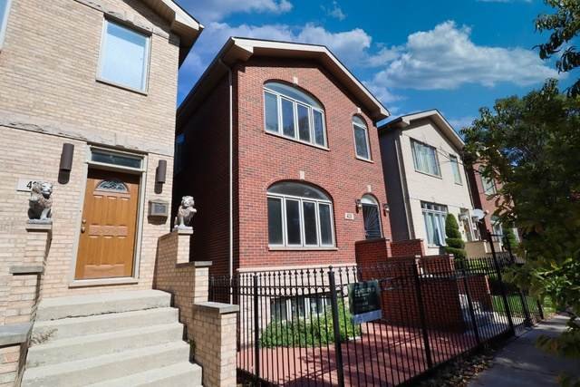 426 W 42nd Place, Chicago, IL 60609 (MLS #10885184) :: Lewke Partners