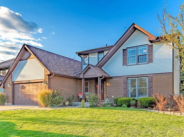 580 Montego Drive, Elk Grove Village, IL 60007 (MLS #10893456) :: John Lyons Real Estate