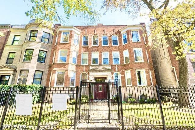 4717 N Kenmore Avenue 2S, Chicago, IL 60640 (MLS #10928473) :: Property Consultants Realty