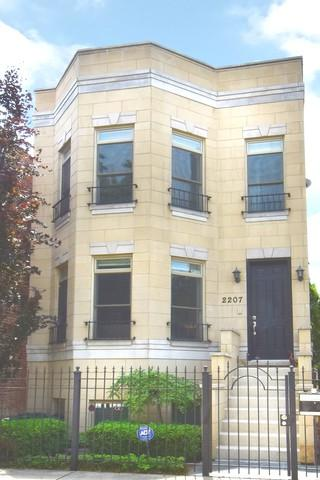 2207 W Erie Street, Chicago, IL 60612 (MLS #09661710) :: The Perotti Group