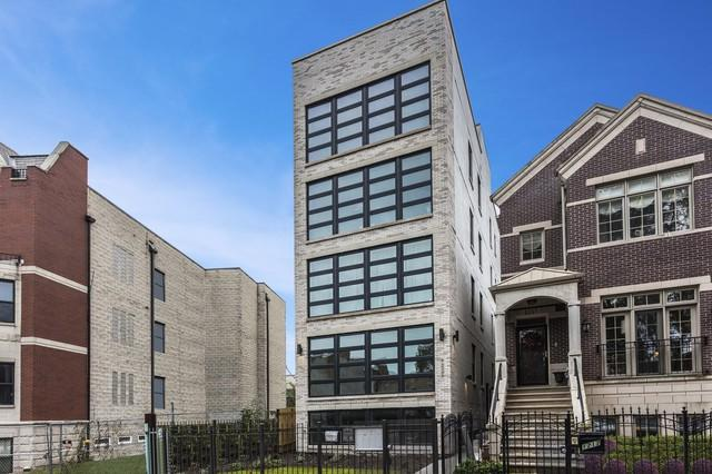 1221 E 46th Street #4, Chicago, IL 60653 (MLS #10134574) :: Leigh Marcus | @properties