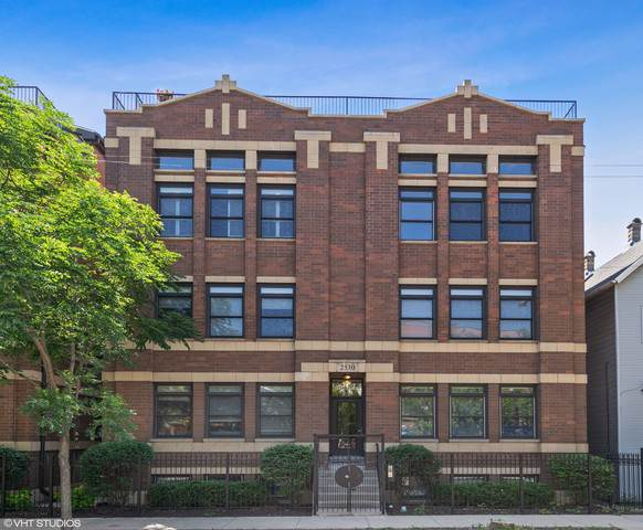 2530 N Ashland Avenue 1N, Chicago, IL 60614 (MLS #10449267) :: Baz Realty Network | Keller Williams Elite