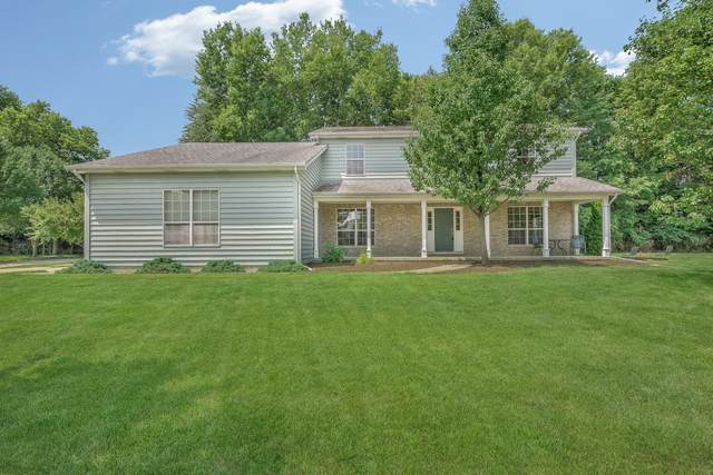 1399 Coral Berry Court, Yorkville, IL 60560 (MLS #10465597) :: BN Homes Group