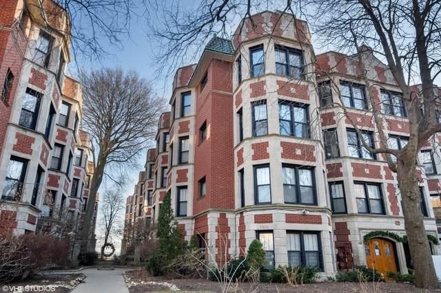 7641 N Eastlake Terrace 1F, Chicago, IL 60626 (MLS #10742180) :: John Lyons Real Estate