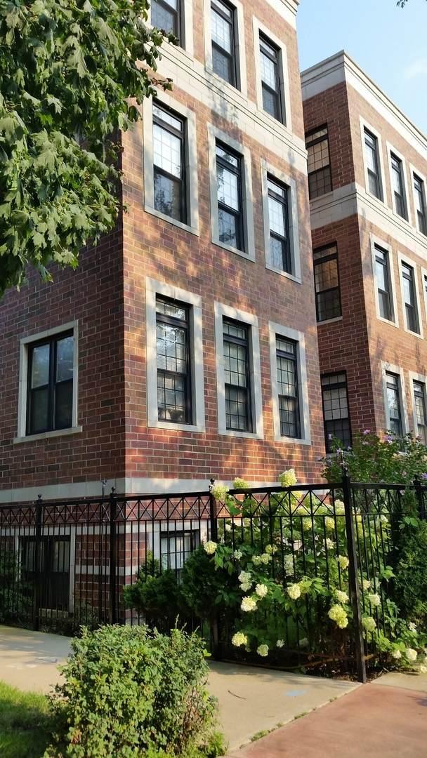 3123 Oakley Avenue - Photo 1