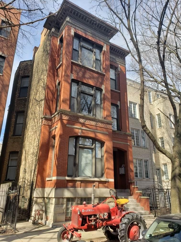 1530 Hudson Avenue - Photo 1