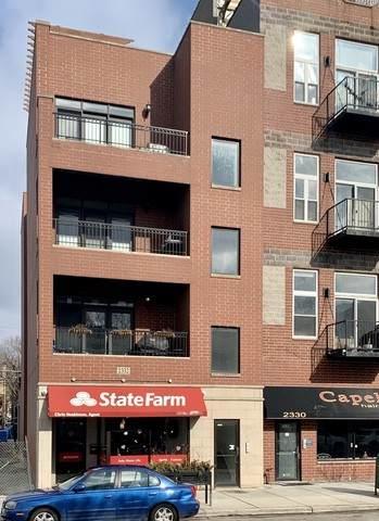 2332 W Belmont Avenue #4, Chicago, IL 60618 (MLS #10639449) :: John Lyons Real Estate