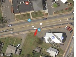 9203 Centreville Road, Manassas, VA 20110 (#MN9924085) :: LoCoMusings