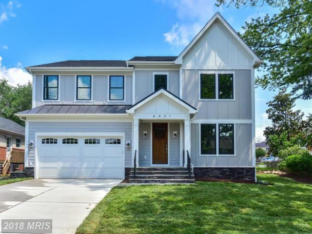112 Melody Lane SW, Vienna, VA 22180 (#FX10299870) :: Provident Real Estate