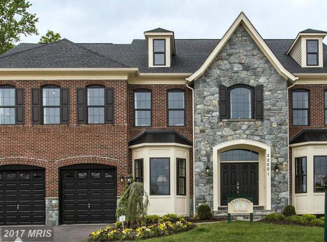 10844 Rockland Drive, Laurel, MD 20723 (#HW9837928) :: Pearson Smith Realty