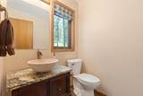 12354 Rose Place - Photo 8