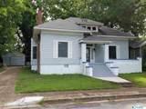 218 Davis Street Ne - Photo 1