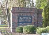 2049 Woodlawn Drive - Photo 1