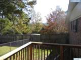 101 Crabapple Lane - Photo 27