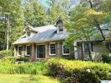 4510 Autumn Leaves Trail - Photo 4